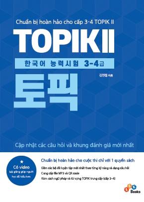 (베트남어권 학습자를 위한 토픽) TOPIK II 한국어능력시험 3-4급