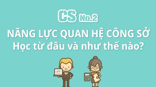 베트남인을 위한 CS - 사무직