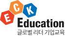 ECK교육 메인페이지