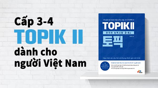(베트남어권 학습자를 위한) TOPIKII 한국어능력시험 3-4급 (강좌+도서)
